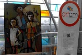 Վաճառելով արվեստը