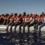 В Средиземном море с начала 2016 года погибли более 4-х тысяч мигрантов