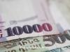 Центральный банк Армении снизил ставку рефинансирования до 6.5%