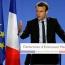 Ֆրանսիայի էկոնոմիկայի նախկին նախարարը կառաջադրվի նախագահի պաշտոնում