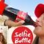 Coca-Cola-ն ներկայացրել է աշխարհում առաջին «սելֆի շիշը»