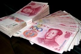 В Китае занялись разработкой цифровой валюты