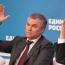 Вячеслав Володин избран председателем Парламентской ассамблеи ОДКБ