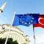 Резолюция Европарламента о заморозке переговоров с Турцией обрушила курс турецкой лиры