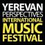 Пианисты-виртуозы Герштейн и Березовский выступят с концертами в Ереване