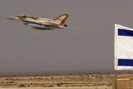 Israeli air force fires missiles near Damascus: media