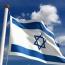 Իսրայելի պաշտպանության նախարարի կոչը ԵՄ-ին՝  ավելի կոշտ վարվեք Թուրքիայի հետ