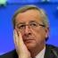 Председатель Еврокомиссии: Эрдоган должен прекратить обвинения в адрес ЕС