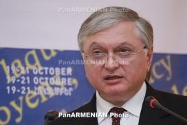 Глава МИД Армении примет участие в ряде саммитов высшего уровня в Европе
