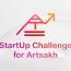 Նորարարական բիզնես-գաղափարների մրցույթ-ակսելերացիոն ծրագրի եզրափակիչը՝ դեկտեմբերի 10-ին Արցախում