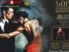 Պիացոլայի «Մարիան Բուենոս Այրեսից» օպերա-տանգոյի առաջնախաղը` դեկտեմբերի 8-ին և 9-ին