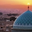 Власти Ирана в ходе реформы сменят название нацвалюты