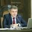 Банки в Армении будут работать  в праздники