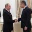 Путин и Саркисян обсудили вопросы евразийской интеграции впредверии утверждения нового Таможенного кодекса