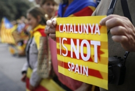 Испанский суд приостановил решение парламента Каталонии о проведении референдума о независимости