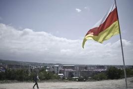 Президент Южной Осетии: Переименование в Аланию создаст условия для вхождения в состав России