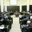 ՀՀ-ում ռազմավարական ծրագրերի հիմնադրամ կստեղծվի