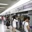 Китай приступил к строительству первого междугороднего метро
