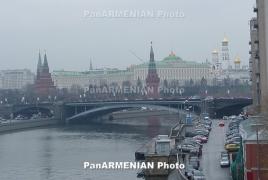 СМИ: В ответ на санкции США в России закроют англо-американскую школу в Москве