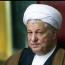 Former Iran president Rafsanjani dies at 82