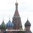 Москва назвала «голословными обвинениями» доклад спецслужб США о хакерских атаках