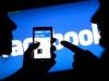Տեսահոլովակները Facebook-ում կընդմիջվեն գովազդով