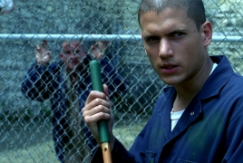 "New ""Prison Break"" revival trailer sees successful escape"