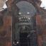 Նախարարություն. Սբ Կաթողիկեի նոր ապակե դռան բռնակը նախագծից շեղումով է կատարվել