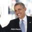 Հարցում. Պաշտոնից հեռացող Օբաման Թրամփից շատ ավելի բարձր վարկանիշ ունի