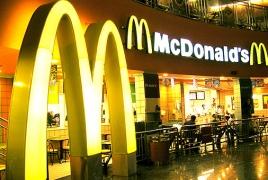 «Макдоналдс» впервые за 50 лет обновит ,,,