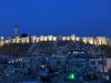 ЮНЕСКО: 30% Старого города Алеппо полностью разрушено