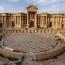 ԻՊ գրոհայինները պայթեցրել են Պալմիրայի հռոմեական ամֆիթատրոնի ճակատային մասը