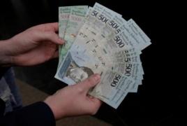 В Венесуэле начали выпускать новые вертикальные деньги