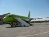 Փետրվարի 1-ից «Շիրակ» օդանավակայանում  ավիաօդերևութաբանական սպասարկումն անվճար կլինի