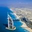 Специальные летние Олимпийские игры 2019 года пройдут в Абу-Даби