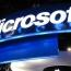 Капитализация Microsoft превысла отметку в $500 млрд впервые с 2000 года