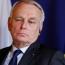 Эйро: Франция и Германия обеспокоены решениями Трампа
