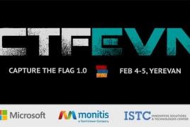 Հայաստանում առաջին անգամ համակարգչային անվտանգության մրցույթ կանցկացվի