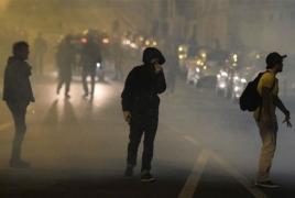 Мощный взрыв прогремел в столичном регионе Франции: Есть пострадавшие