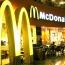 Վրաց գործարարը Հայաստանում McDonald's բացելու արտոնագիր է ստացել