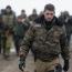 В ДНР погиб командир батальона «Сомали» известный как «Гиви»