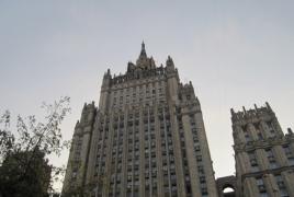 Москва разочарована решением Минска о выдаче блогера Лапшина Баку