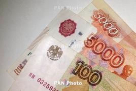 Армянский парламент ратифицировал Соглашение о валютных рынках СНГ