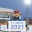 ՌԴ-ին զրկել են 2021թ. բիաթլոնի աշխարհի գավաթի խաղարկությունից