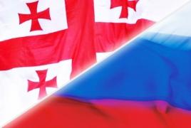 Россия не исключила отмену визового режима с Грузией