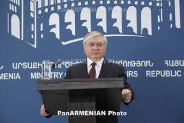 Глава МИД Армении: Азербайджан потерял равновесие