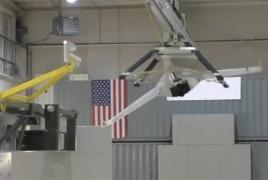 В США создали систему перехвата беспилотников на лету