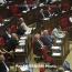 Парламент Армении ратифицировал поправки в соглашение по ВТО для ускорения торговых процедур