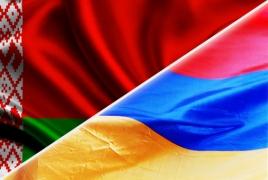 МИД Белоруссии: Армения  является для нас дружественной страной