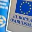 Европейский институт Омбудсмена: Инцидент с Лапшиным - угроза ценностям прав человека